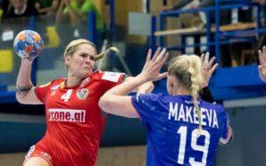 ÖHB-Spielerinnen fiebern Auftakt in Deutschland entgegen