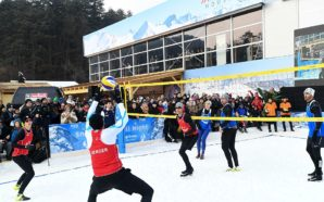 1. CEV Snow Volleyball EM in Wagrain-Kleinarl & Flachau